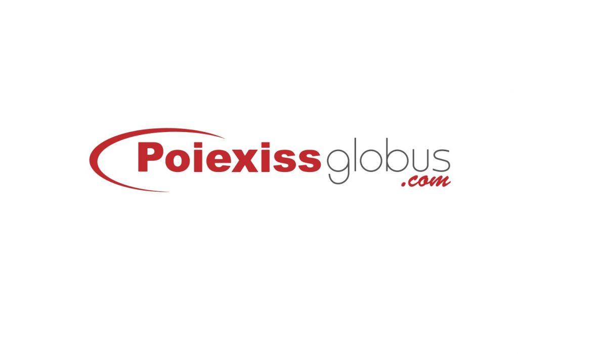 Poiexiss Globus, nuevo miembro de ANESDOR